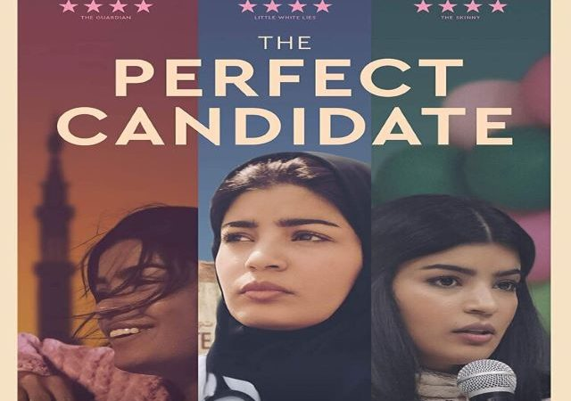 The Perfect Candidate (Movie)